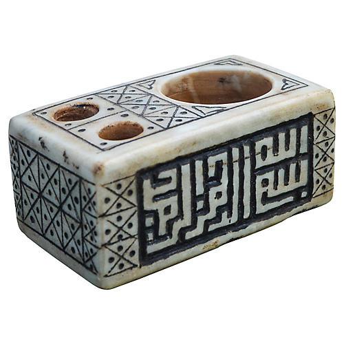 Moorish Marble Candleholder & Catchall
