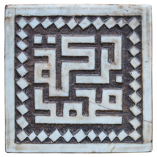 Antique Moroccan Marble Fragment