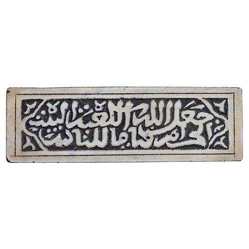 Moroccan Marble Fragment