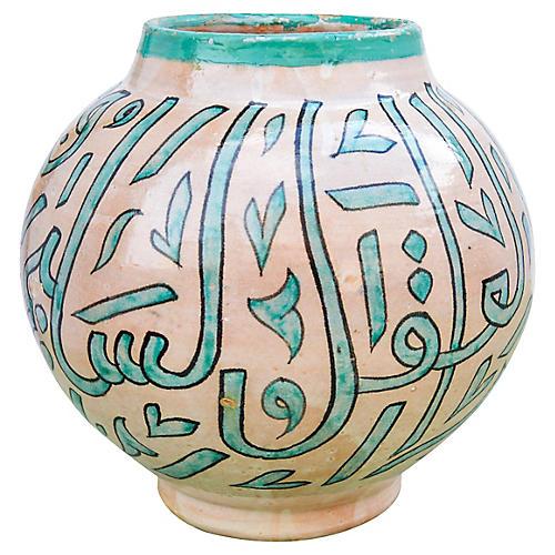 Moroccan Calligraphy Vase