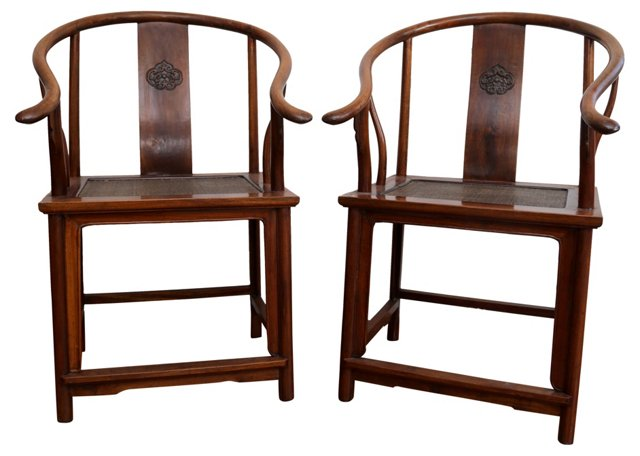 Chinese Altar Chairs, Pair