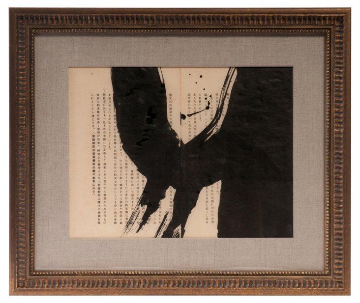 Koichi on Antique Japanese Paper