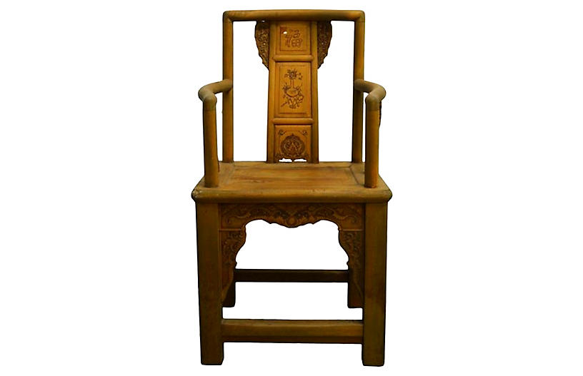 lbl.alttext.altThumbnailImage ? - Antique Chinese Chair - Chairs - Living Room - Furniture One Kings