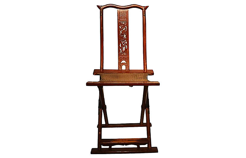 Antique Chinese Traveler's Folding Chair
