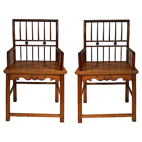 Antique Chinese Elm Wood Chairs, Pair