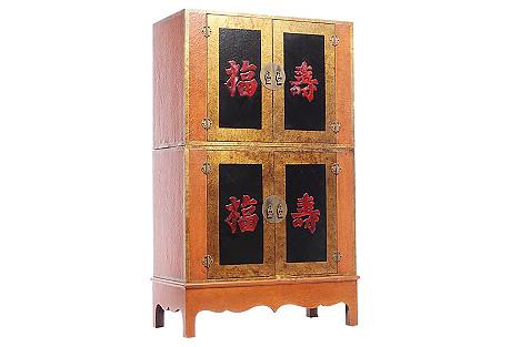 Antique Chinese Orange Storage Cabinet