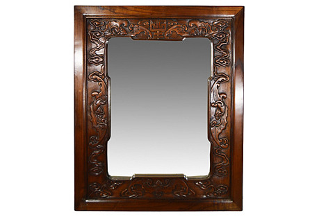 Antique Chinese Hand-Carved Mirror
