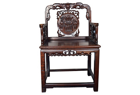 Antique Chinese Carved Rosewood Chair