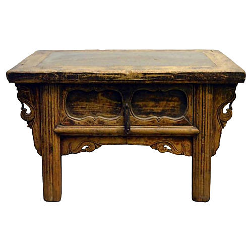Antique Wood Table w/ Ming Inset Stone