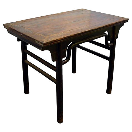 Chinese Lacquered Altar Side Table