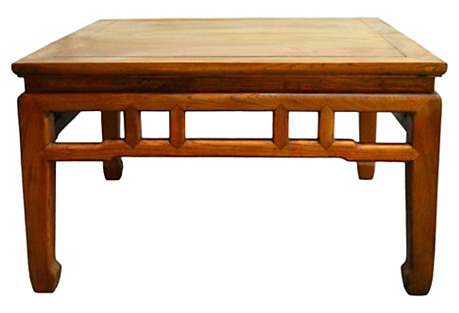 Antique Chinese Elm Wood Coffee Table