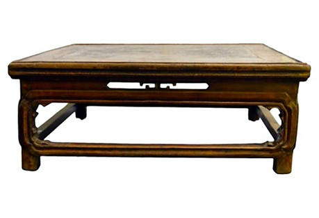 Antique Chinese Ceremonial Kang Table
