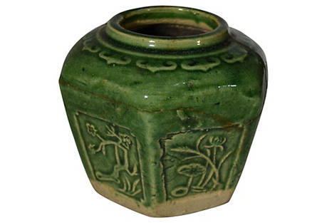Hunan Ginger Jar