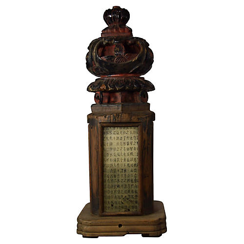 Vintage Asian Hand-Carved Lamp