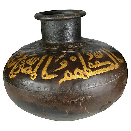Hand-Hammered Urn