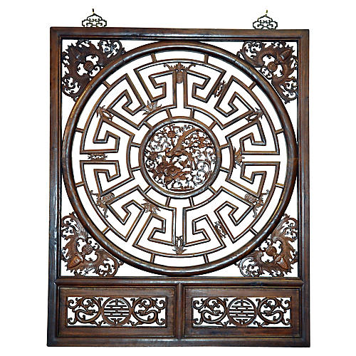 Antique Chinese Fretwork Panel