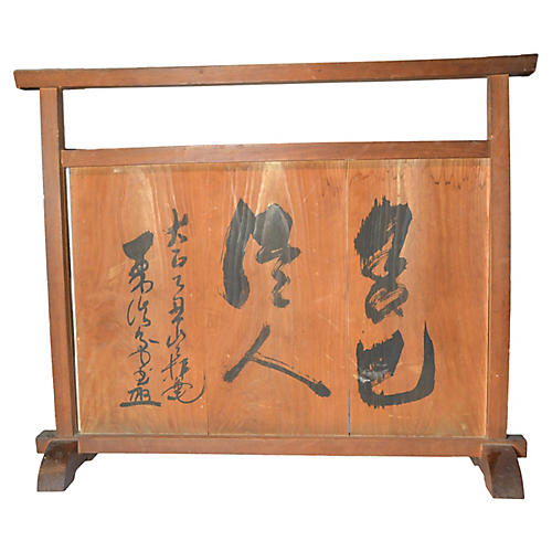 Antique Chinese Calligraphy Room Divider
