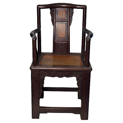 Antique Chinese Rattan Yoke Back Chair