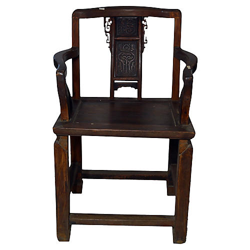 Antique Carved Chinese Official's Chair