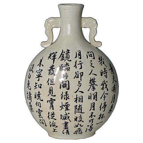 Japanese Sake Vase