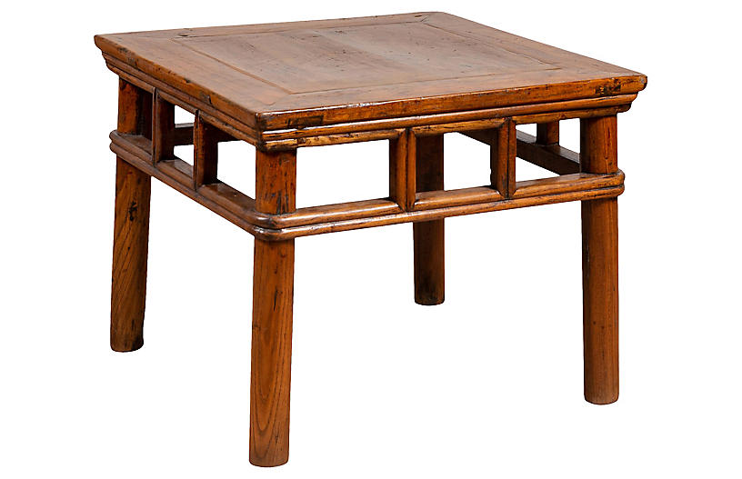 Chinese Elmwood Table with Pierced Apron