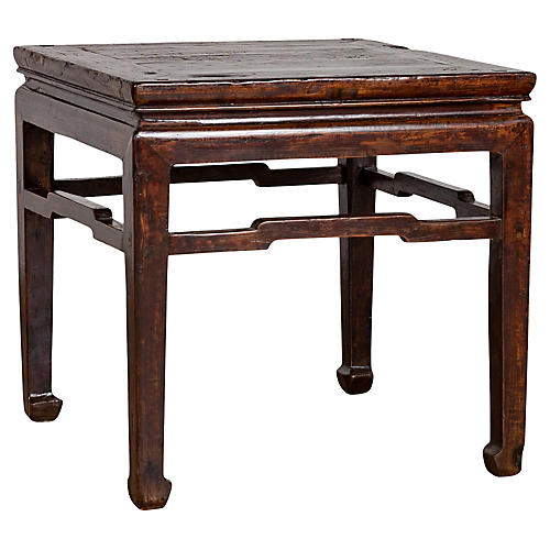 Chinese Ming Dynasty Style Side Table