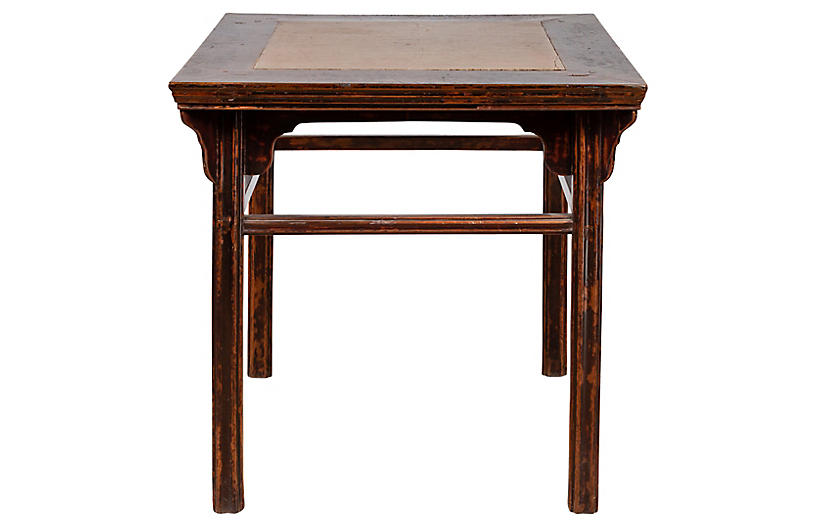 Chinese 19th Century Elm Hall Table
