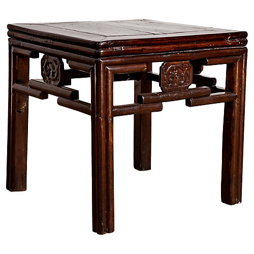 Chinese Qing Style Side Table