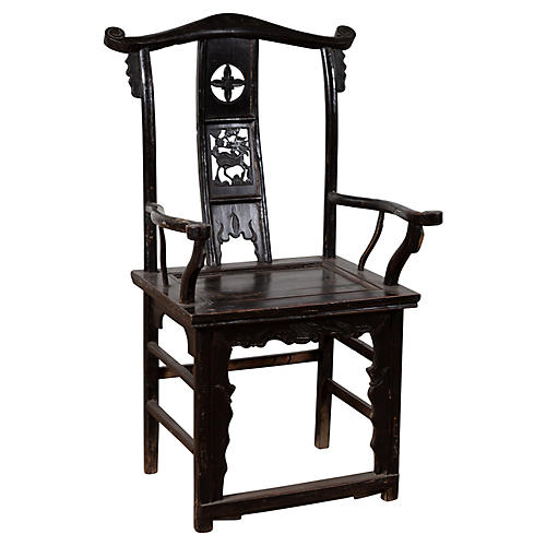 Chinese Elm Dark Patina Dengguayi Chair