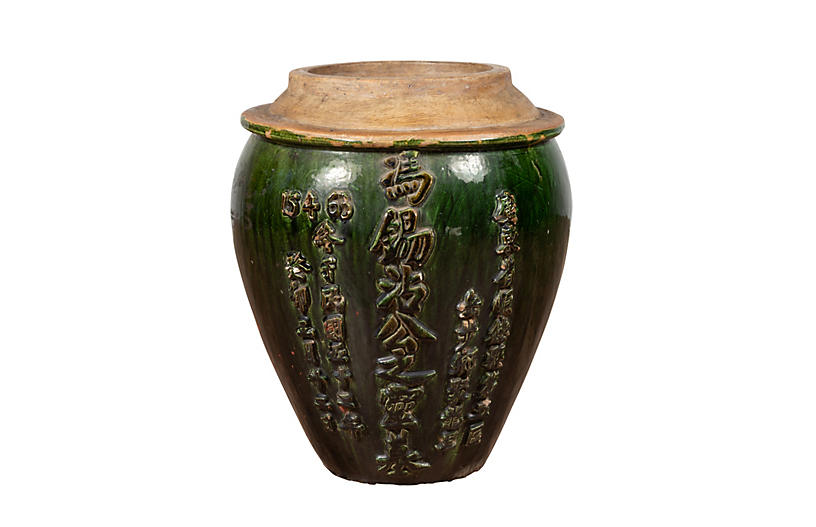 Chinese Contemporary Green Water Jug