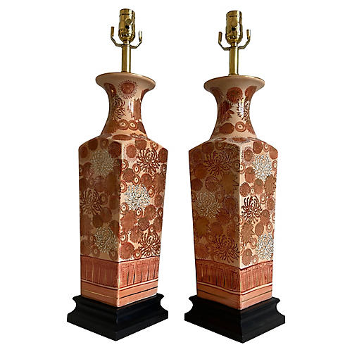 1950s Japanese Vase Lamps, Pair