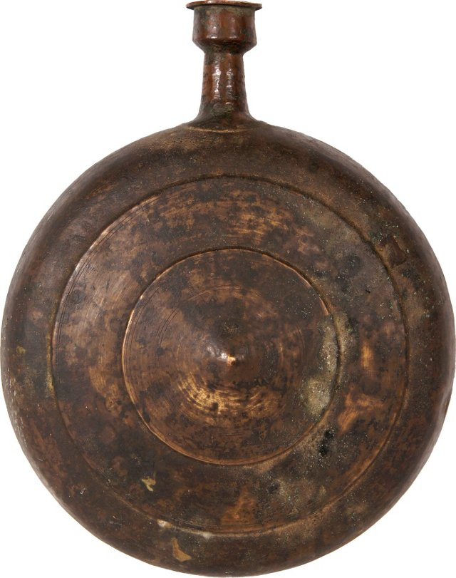 Antique Copper Canteen