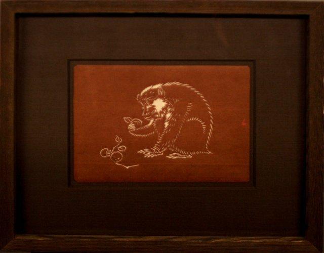 Monkey Katagami
