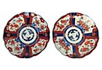 Antique Japanese Imari Plates, Pair