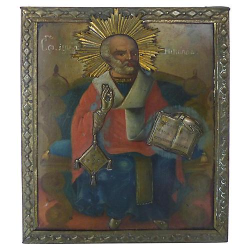 Russian Portrait