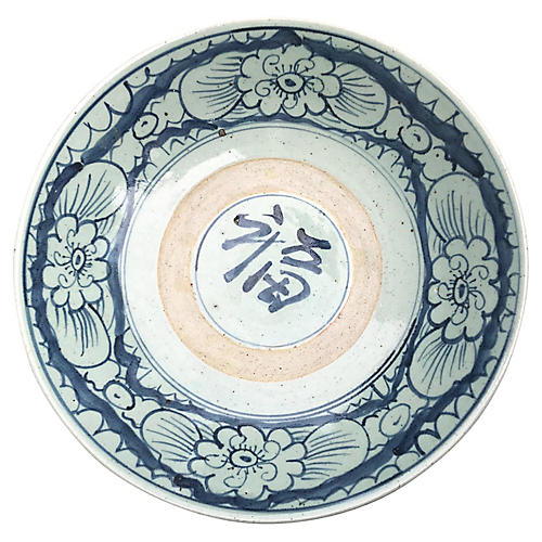 Antique Chinese Swatow Charger Bowl