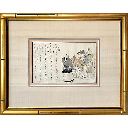 18th-C. Kubo Shunman Woodblock Print