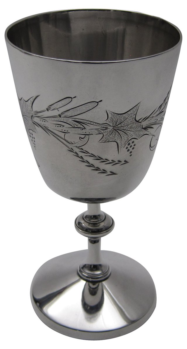 1880's Antique Silver Goblet