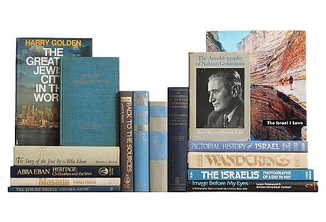 Judaica: History & Heritage, S/16