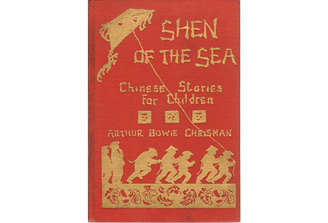 Shen of the Sea: A Book for Children
