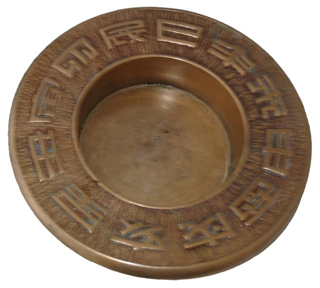 Chinese-Style Brass Bowl