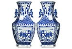 Tall Chinoiserie Vases, Pair
