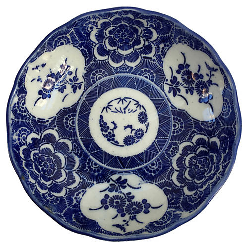 Antique Blue & White Chinese Bowl