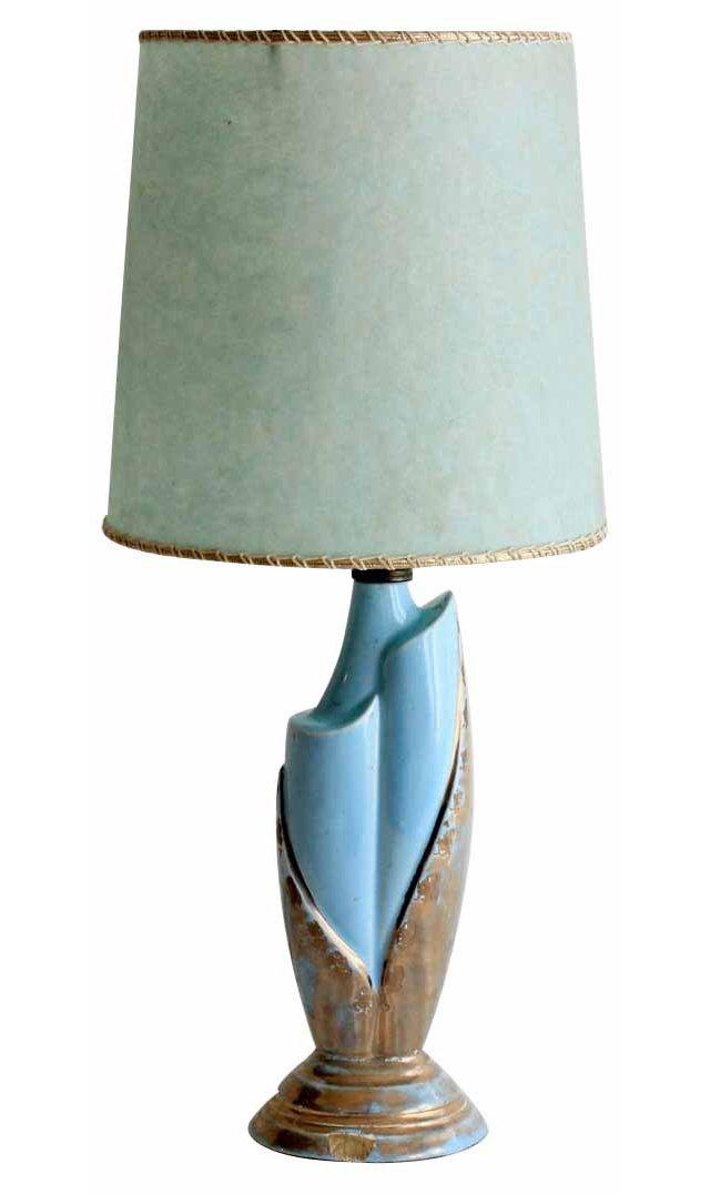 Atomic Blue & Gold Lamp
