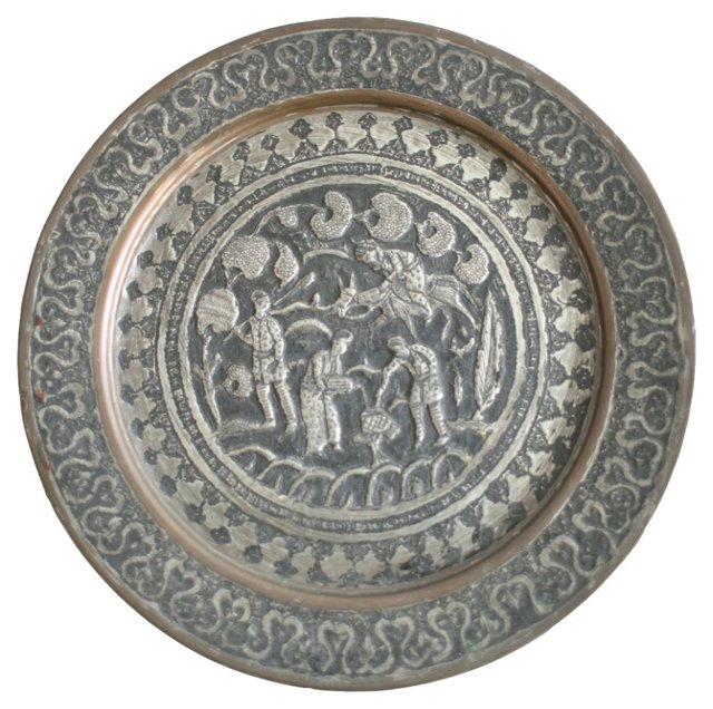 Middle Eastern Wall Plate