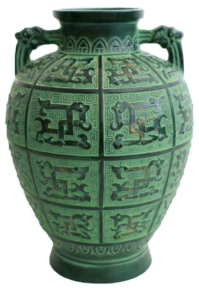 James Mont-Style Vase