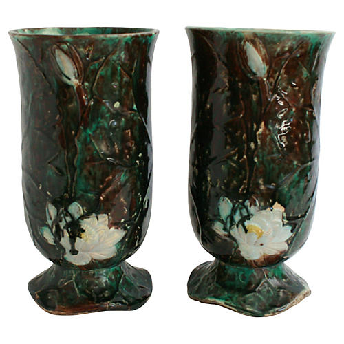 Antique Holdcroft Majolica Vases, Pair