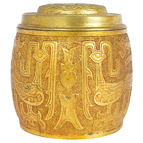 Mid Mod Gilt Brass Jar