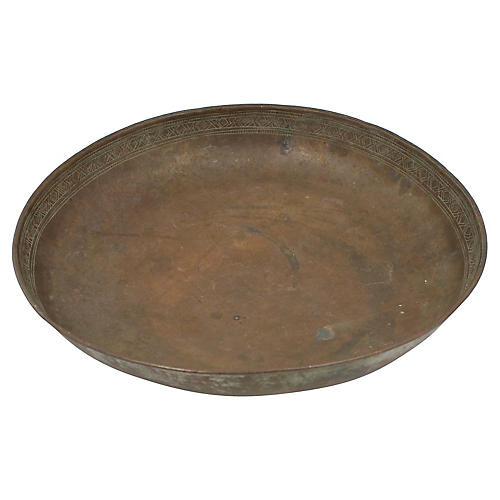 Antique Persian Copper Bowl