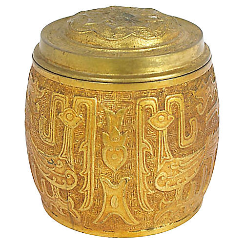 Mid-Century Modern Brass Jar